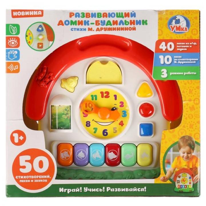 Развивающая игрушка домик звуки пианино, 9 песенок.Умка