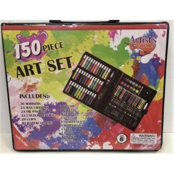 Набор художника ART Set 150 дет.