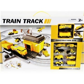 Автотрек с железной дорогой