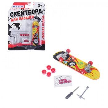 Скейтборд для пальцев Игроленд 295-168
