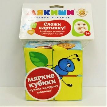 Кубики мягкие Собери картинку (насекомые)