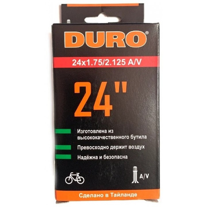 Велокамера DURO 24х1.75/2/125 A/V DHB01006