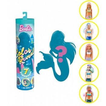Кукла-сюрприз Barbie® 4 волна Русалки