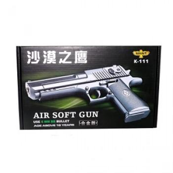 Пистолет металлический K-111